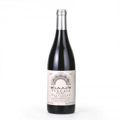 vino-bianco-inama-vulcaia-fume-20101.jpg