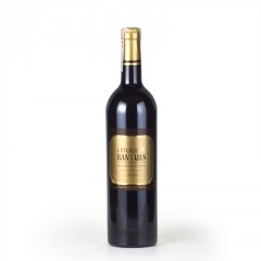 vino-dolce-banyuls-20001.jpg