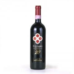 vino-rosso-umani-ronchi-conero-cumaro-riserva-20-20062.jpg