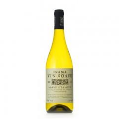 vino-bianco-inama-vin-soave
