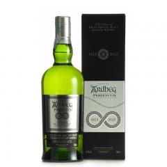 whisky-ardbeg-perpetuum